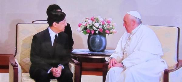ローマ教皇フランシスコ来日  「すべての命を守るため」|「生命と微量元素」講座<荒川泰昭>